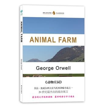 书 »         英文版 »         英文经典-动物庄园