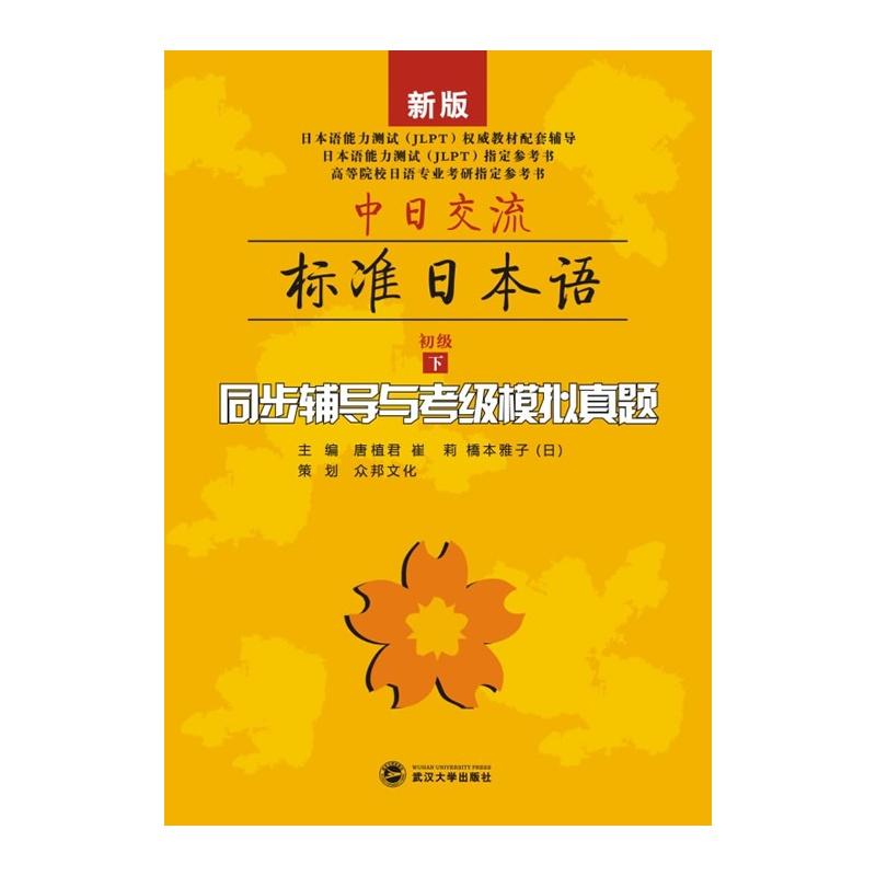 河南工业大学研究生院 分数线 真题下载 导师介