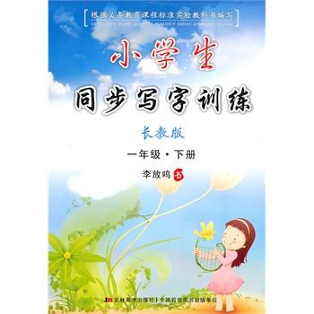 青蛙写诗   小蝌蚪找妈妈   动物乐园 3 劝学   劝学   冬冬写字